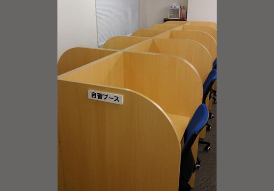 福島事務局