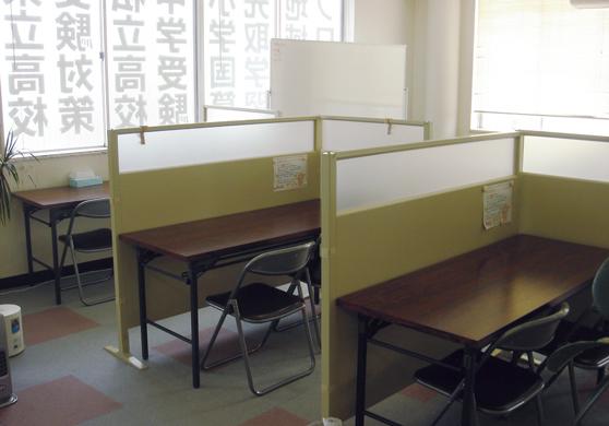 相馬事務局